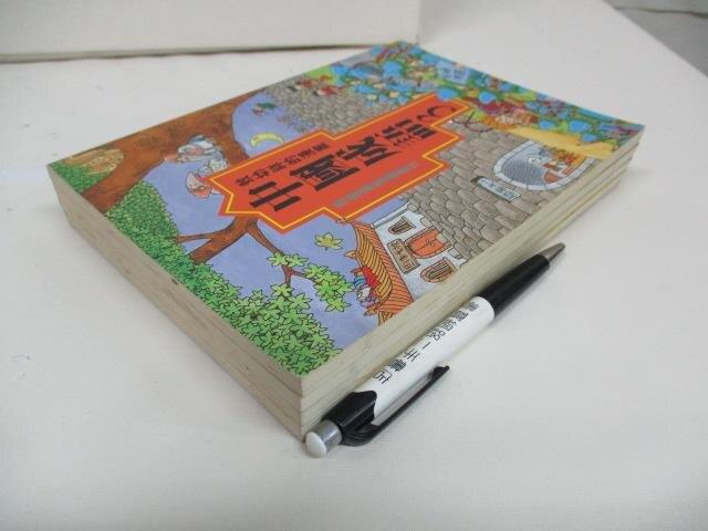 【書寶二手書T1/少年童書_A4Y】敖幼祥的漫畫中國成語3+4+6+10集_4本合售