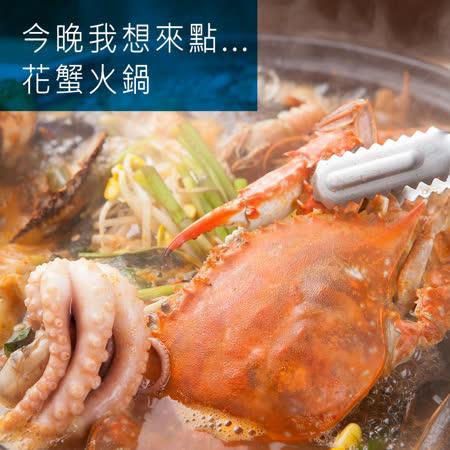 【祥鈺水產】★冬季限定★斯里蘭卡佐渡生凍大藍蟹 1000g/3隻 ★2組6隻★