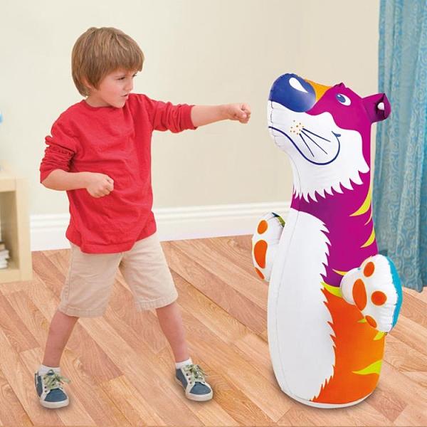 充氣不倒翁玩具沙袋寶寶大號小孩兒童拳擊鍛煉充氣 微愛家居