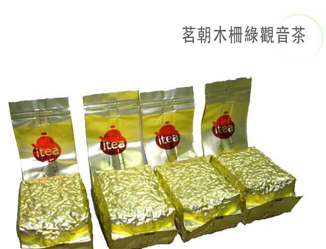 itea我茶 茗朝 木柵綠觀音茶 150克 節能減碳 4包袋裝(共1斤)
