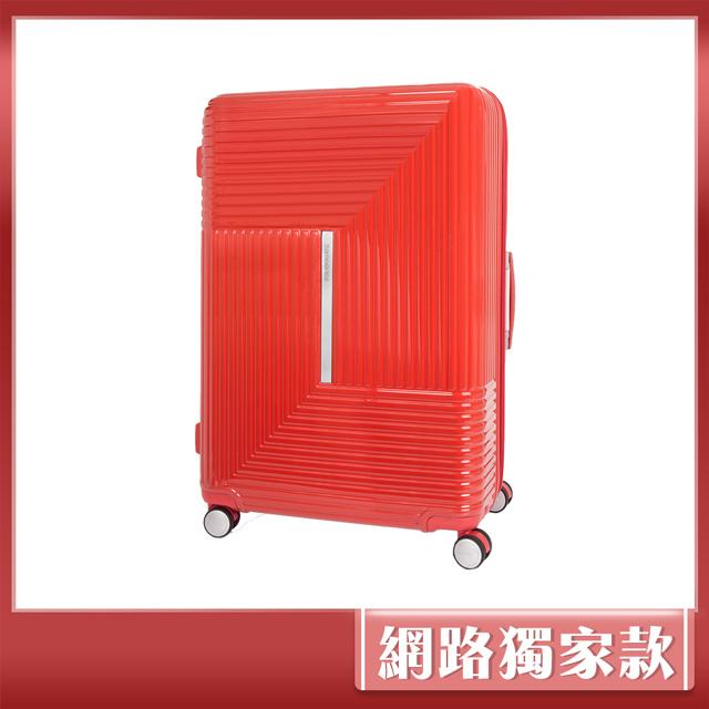 Samsonite新秀麗 28吋 Apinex 防盜拉鍊可擴充PC材質飛機輪行李箱(亮橘紅)