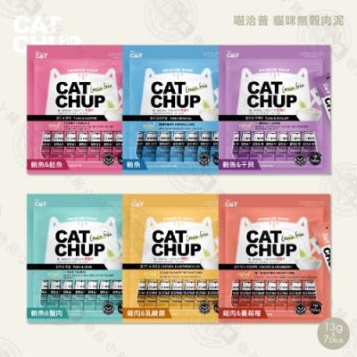 [6包組] 喵洽普 Cat Chup 貓咪肉泥 13gx7條 無穀 營養 肉泥 隨手包 貓零食 貓肉泥