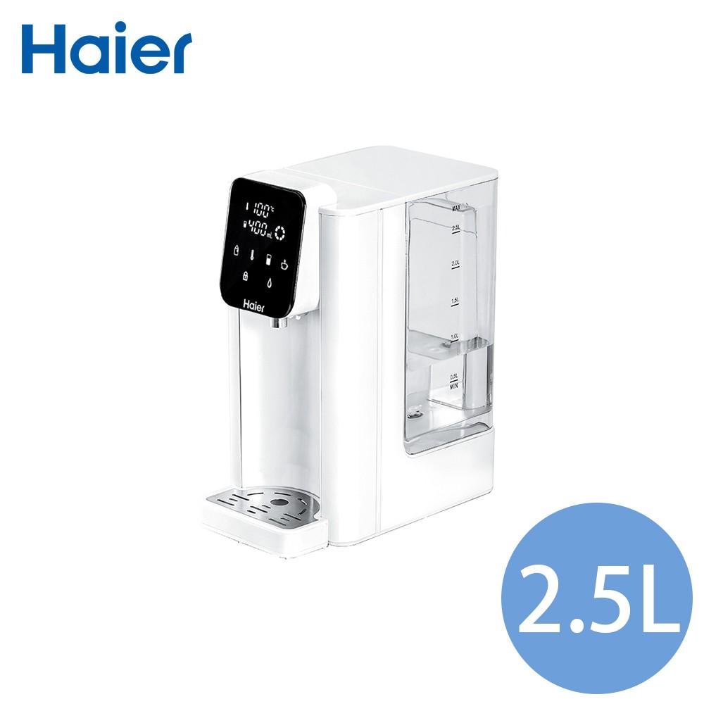 Haier 海爾 小海豚瞬熱淨水器開飲機/飲水機/淨水機 WD251