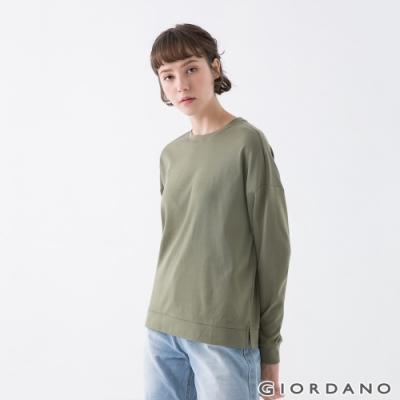 GIORDANO 女裝純棉落肩上衣 - 54 深苔蘚綠