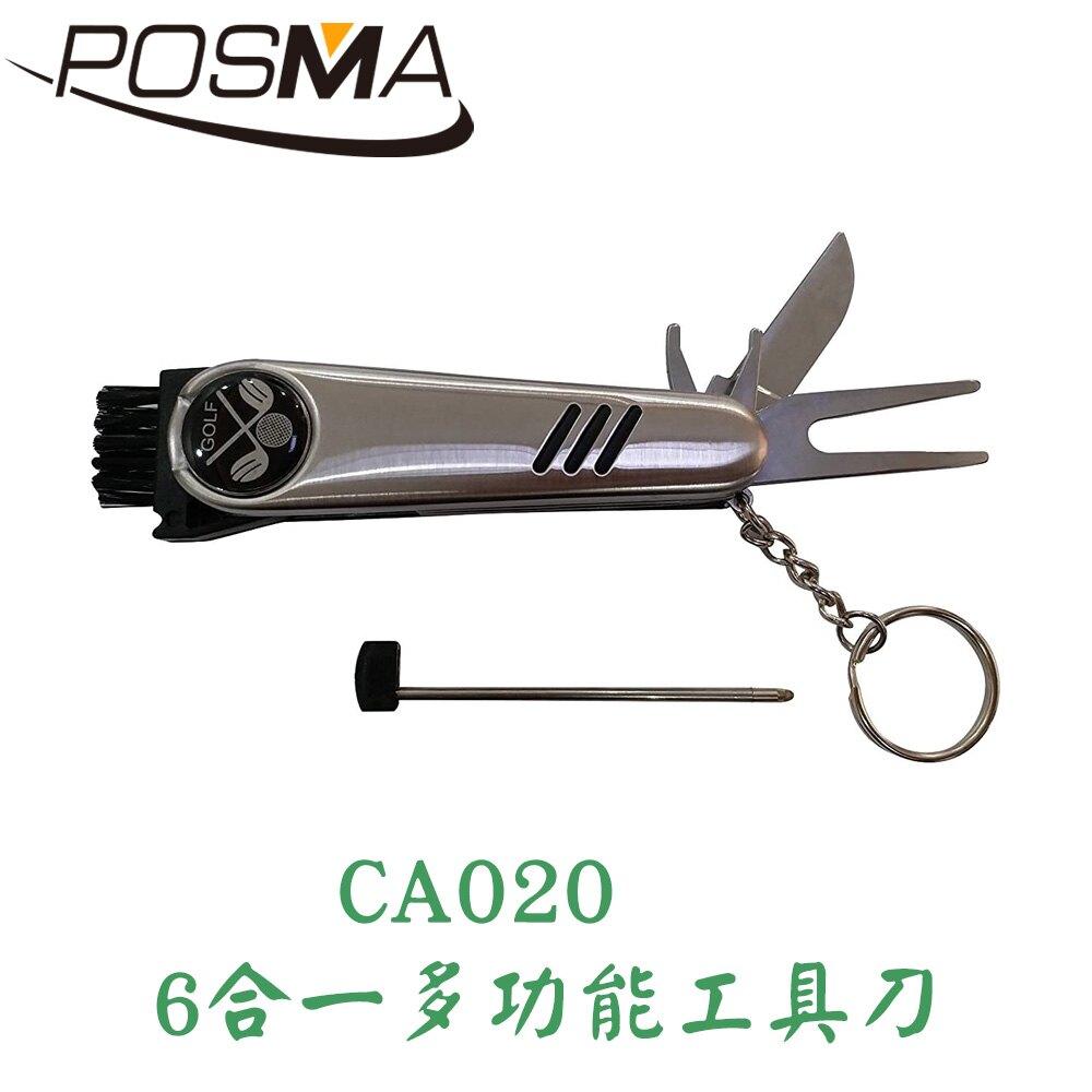 POSMA 高爾夫球6合1多功能工具刀   CA020