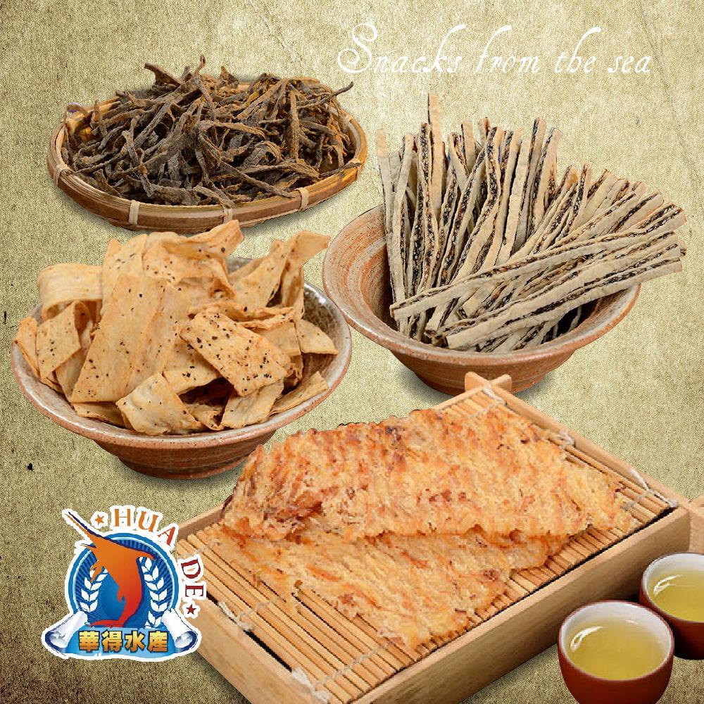 《東港華得》禮盒B(碳烤魷魚片+黑胡椒魚板+黑芝麻鱈魚絲+墨魚香絲)