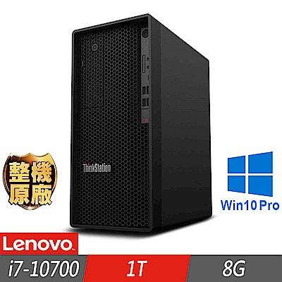 Lenovo P340 工作站 i7-10700/8G/1TB/500W/W10P