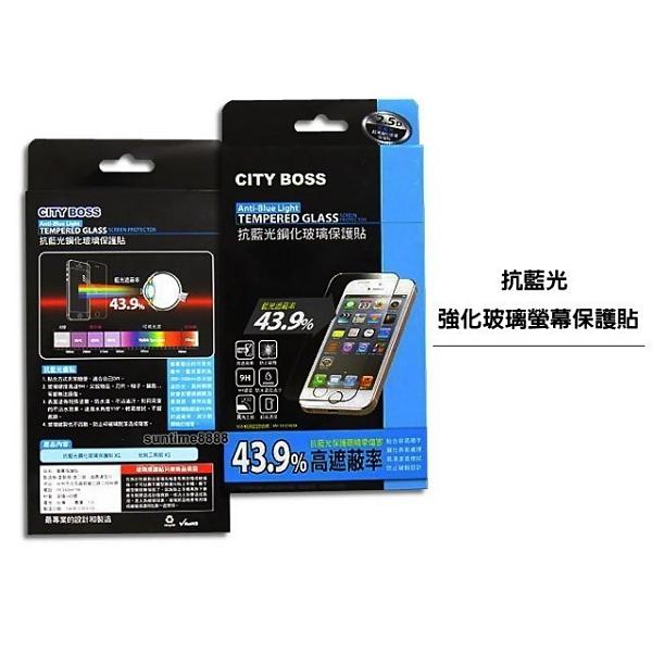 抗藍光 滿版 玻璃貼 Apple iPhone 12 11 Pro Max mini 螢幕保護貼 玻璃保護貼 旭硝子 CITY BOSS 9H 2.5D 鋼化