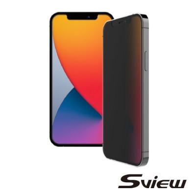 韓國製造 Sview 濾藍光 手機防窺膜 / iPhone 12 Pro 專用