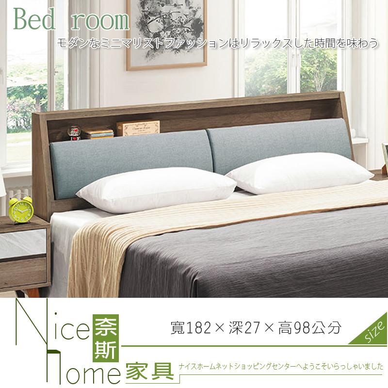 奈斯家具nice451-2-hl 北海道古橡色6尺床箱
