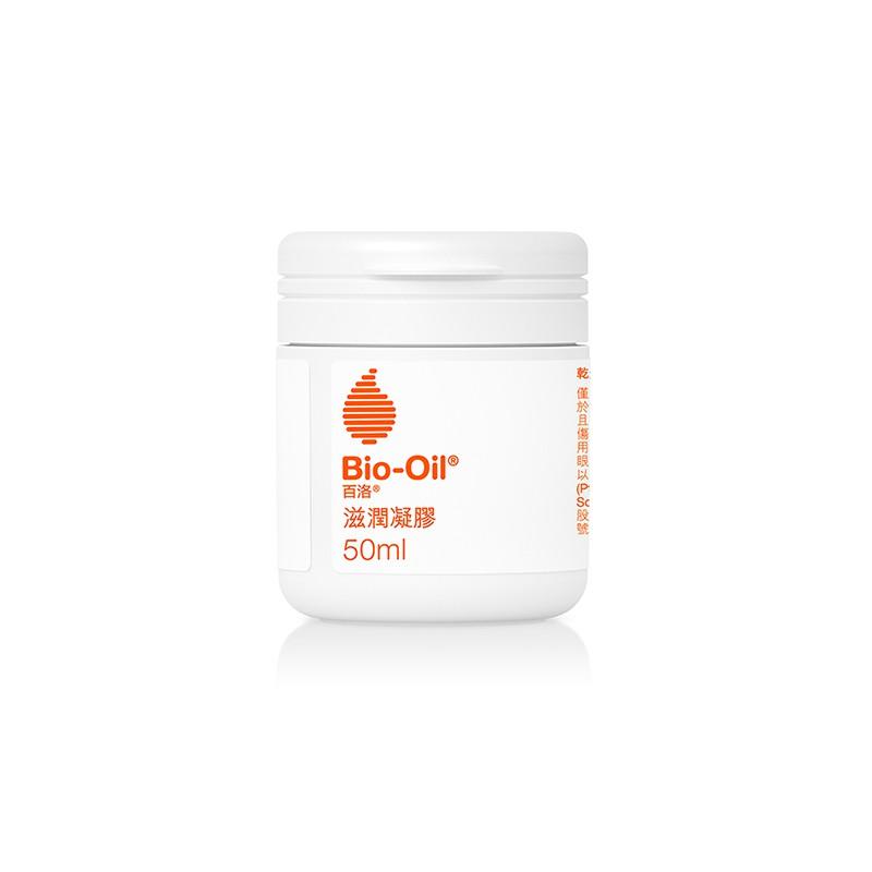 Bio Oil 百洛 滋潤凝膠 50ml 【新高橋藥妝】