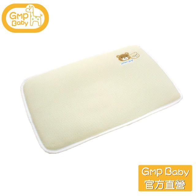GMP BABY - 3D高含氧透氣活動母子平枕