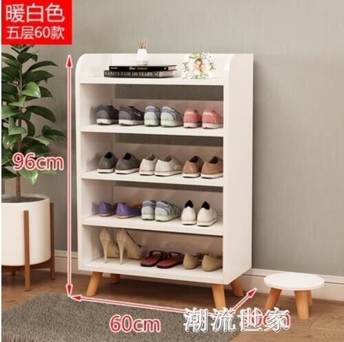 限时八折-鞋架北歐簡易家用多層門口鞋櫃現代簡約客廳經濟型實木腿鞋架子