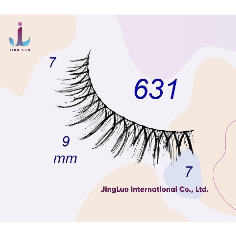 糖果手作假睫毛,韓系自然風#631 彩妝小物 電眼必備 美睫 假睫毛 - 631