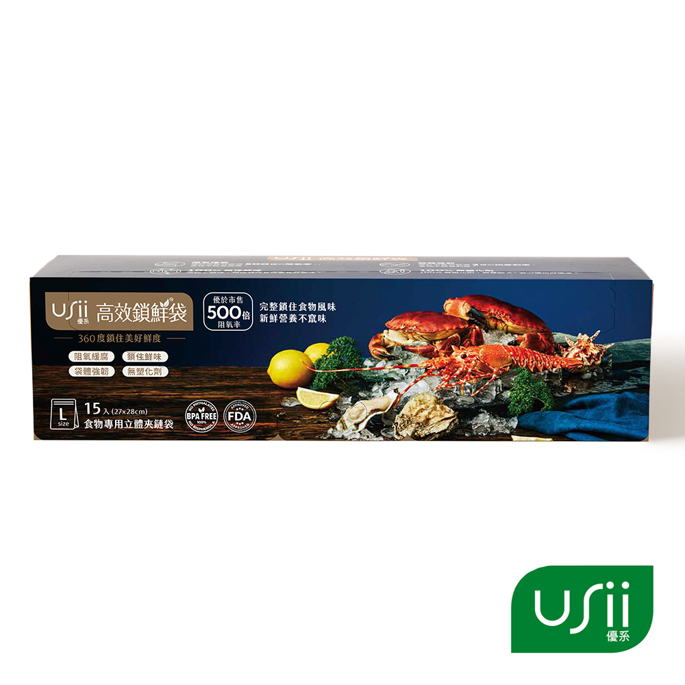 USii高效鎖鮮食物專用袋-立體夾鏈袋 L US-USIIOBB2728L