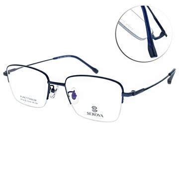 SEROVA光學眼鏡 半框方款(霧藍) #SP788S C09