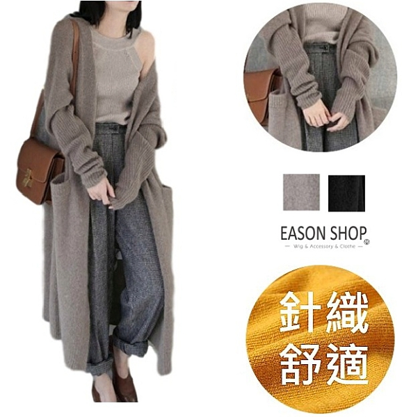 EASON SHOP(GW9178)韓版慵懶風純色長版OVERSIZE落肩寬版V領開衫長袖粗麻花針織外套休閒罩衫女外搭