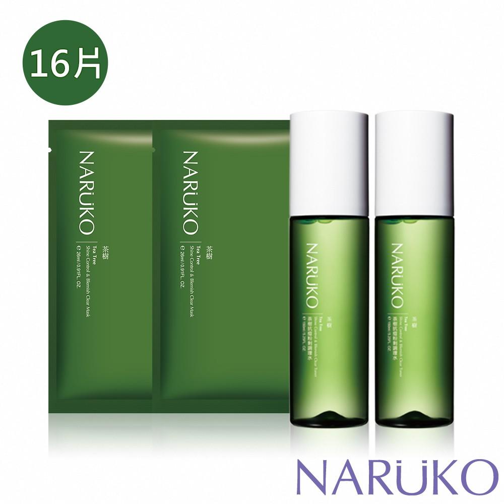 NARUKO牛爾 茶樹抗痘粉刺調理水x2+黑面膜16片