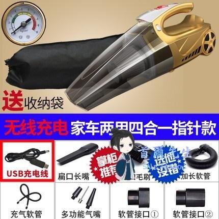 無線吸塵器 車載吸塵器無線充電充氣汽車打氣泵強力專用車內用家用兩用四合一T