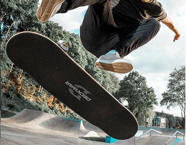 滑板車四輪初學者女生男生成人青少年兒童滑板短板專業板雙翹滑板 安雅家居館