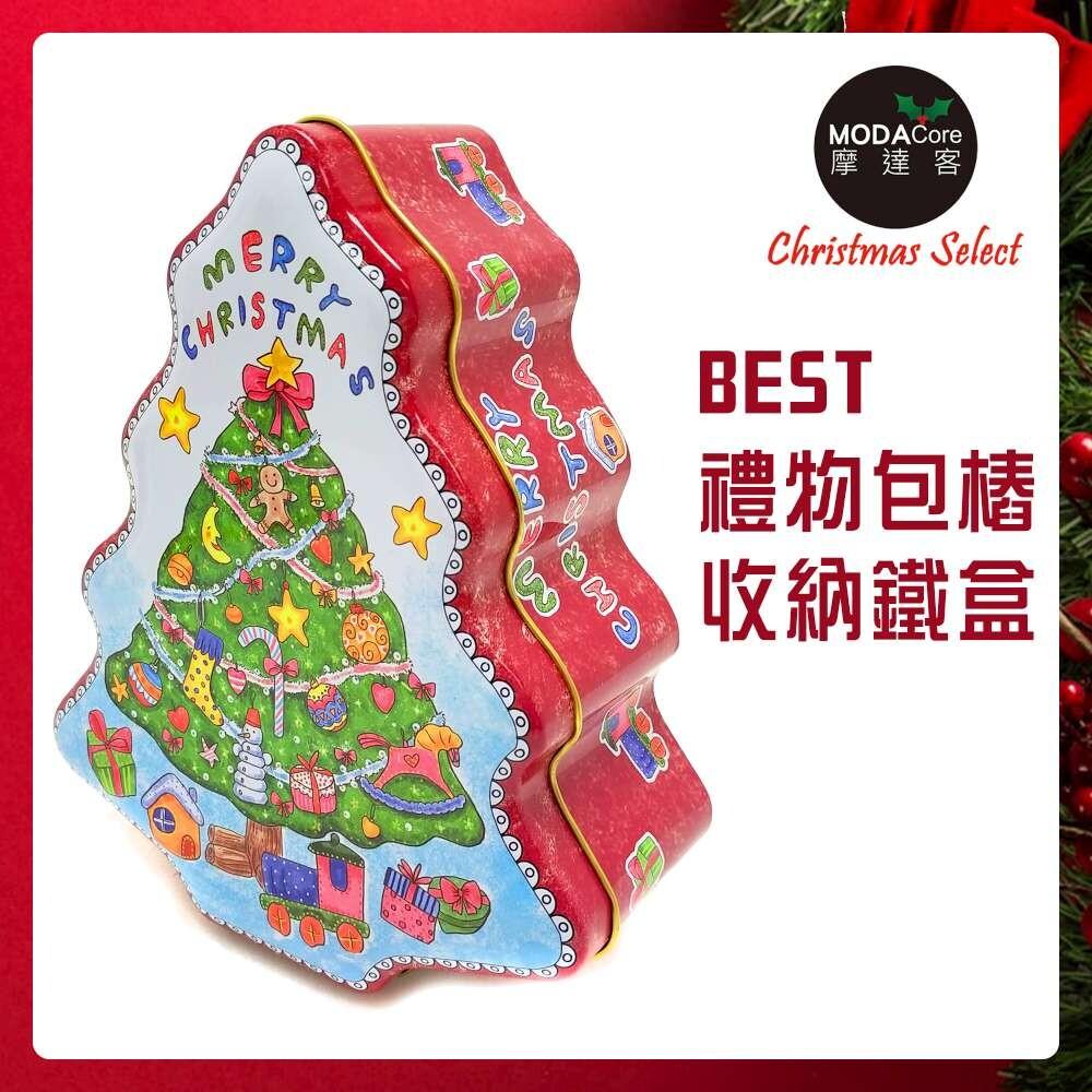 摩達客耶誕-超萌白面聖誕樹造型糖果罐擺飾-交換禮物