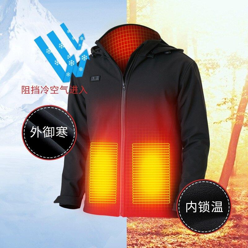 2020新款智能加熱外套男裝冬季夾克恒溫保暖自發熱防寒服連帽上衣 領券下定更優惠