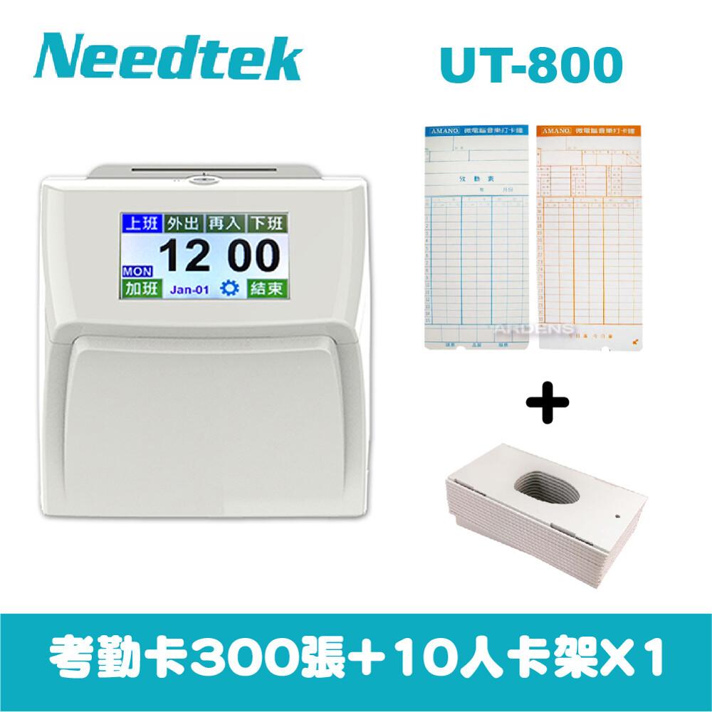3年保固needtek 優利達 ut-800 六欄位全中文彩色觸控螢幕打卡鐘