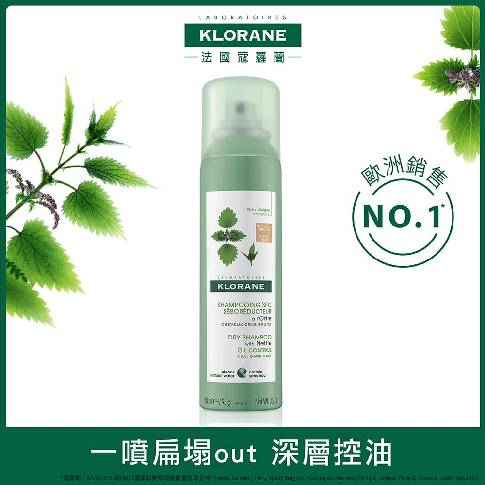 蔻蘿蘭控油乾洗髮噴霧150ml 【康是美】