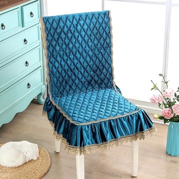 椅子套 餐桌椅子套罩加厚萬能餐椅套罩椅墊通用墊子家用連體凳子靠背一體