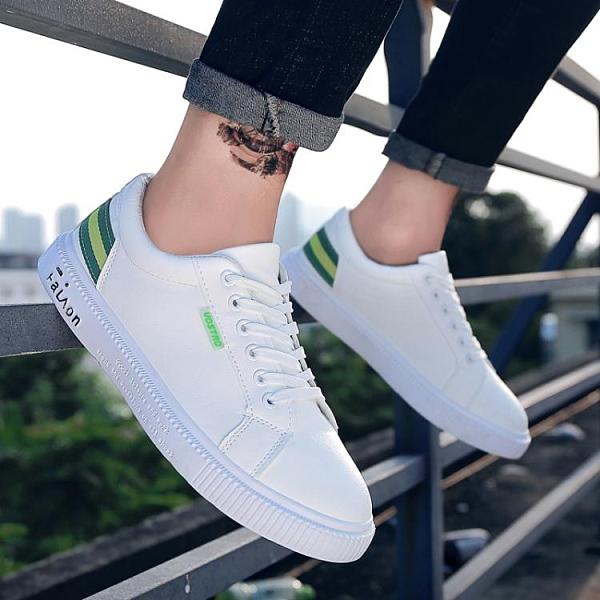 小白鞋男士小白鞋2021秋季新款男鞋韓版潮流百搭白色板鞋學生潮鞋休閒鞋  芊墨左岸 上新