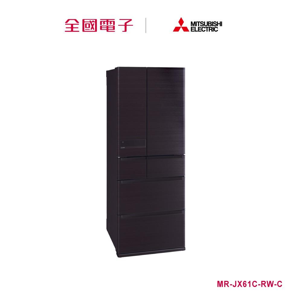 三菱電機 605L極纖日製冰箱 / 棕 MR-JX61C-RW-C【全國電子】