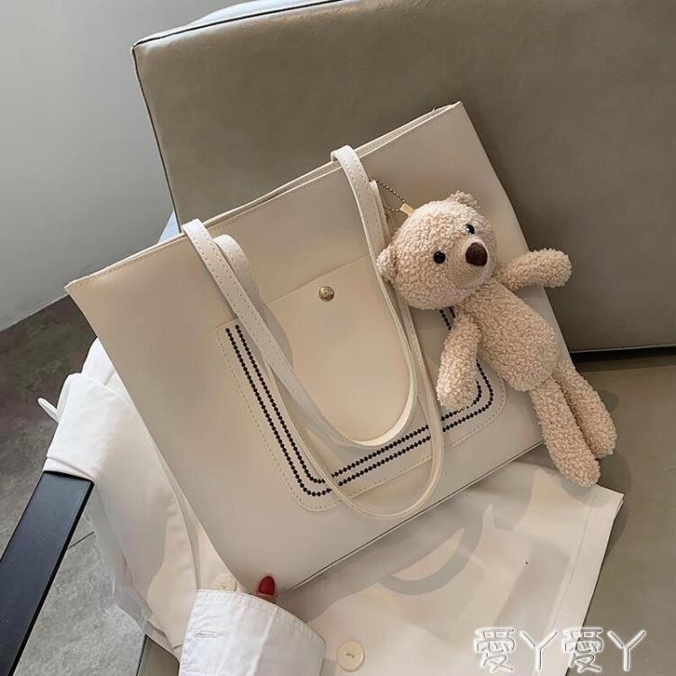 側背包 韓國可愛小熊包包女2020新款潮時尚大容量側背包網紅高級感托特包
