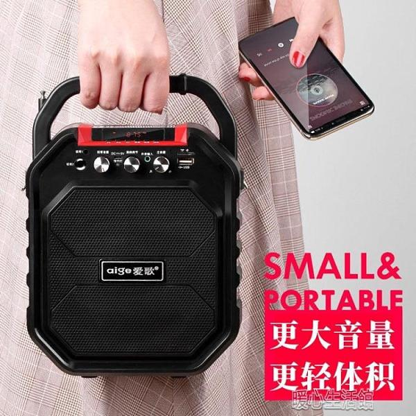 手提音響愛歌 S28無線藍芽音箱大音量迷你便攜式戶外廣場舞低音炮收 快速出貨