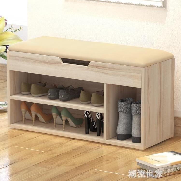 限时八折-換鞋凳式鞋櫃現代簡約創意鞋架多功能儲物鞋櫃簡易換鞋小鞋櫃