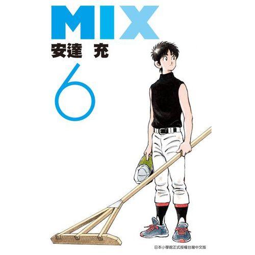 電子書 MIX (6)