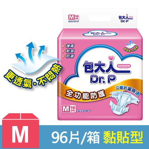 【包大人】成人紙尿褲-全功能防護-M號(16片x6包/箱)