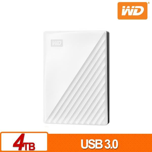 WD My Passport 4TB(白) 2.5吋行動硬碟 WDBPKJ0040BWT