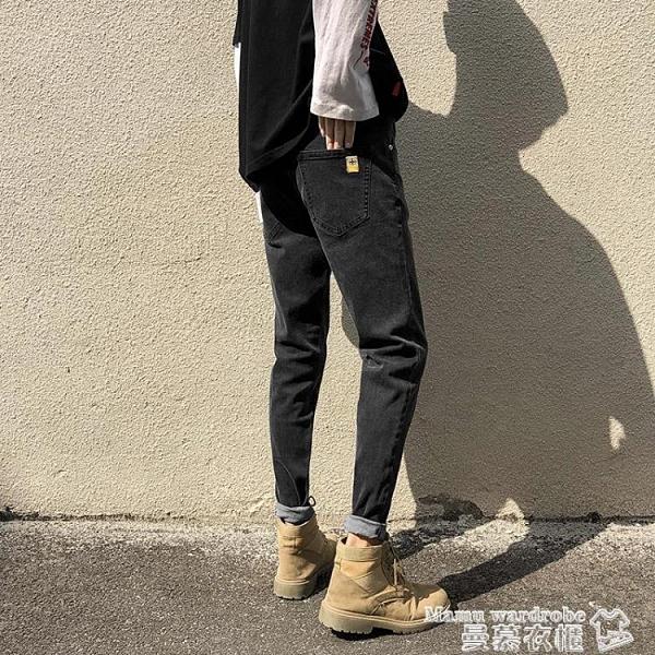 牛仔褲 chic百搭牛仔褲男彈力休閒韓版潮流修身小腳褲秋冬款黑色長褲 曼慕