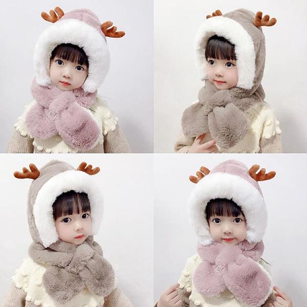 嬰兒帽 冬季兒童帽子圍巾一體男女童加厚保暖毛絨可愛寶寶鹿角防風護耳帽 歐歐