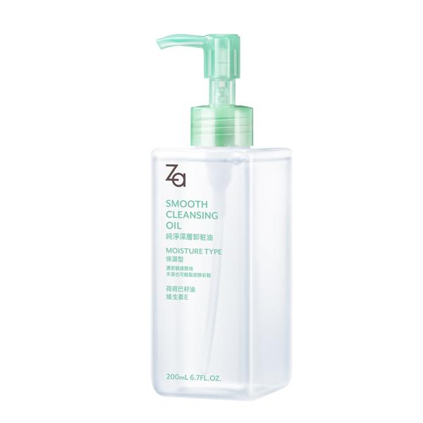 Za純淨深層卸粧油(保濕型) 200ml 【康是美】