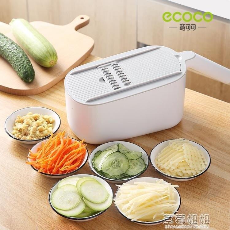 廚房切菜神器刨絲器家用多功能用品黃瓜機削土豆絲切絲擦絲切片器