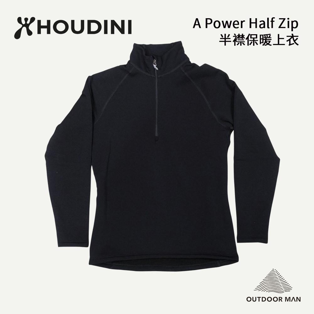 [Houdini] Men's A Power Half Zip / 半襟保暖上衣 (220594-900)
