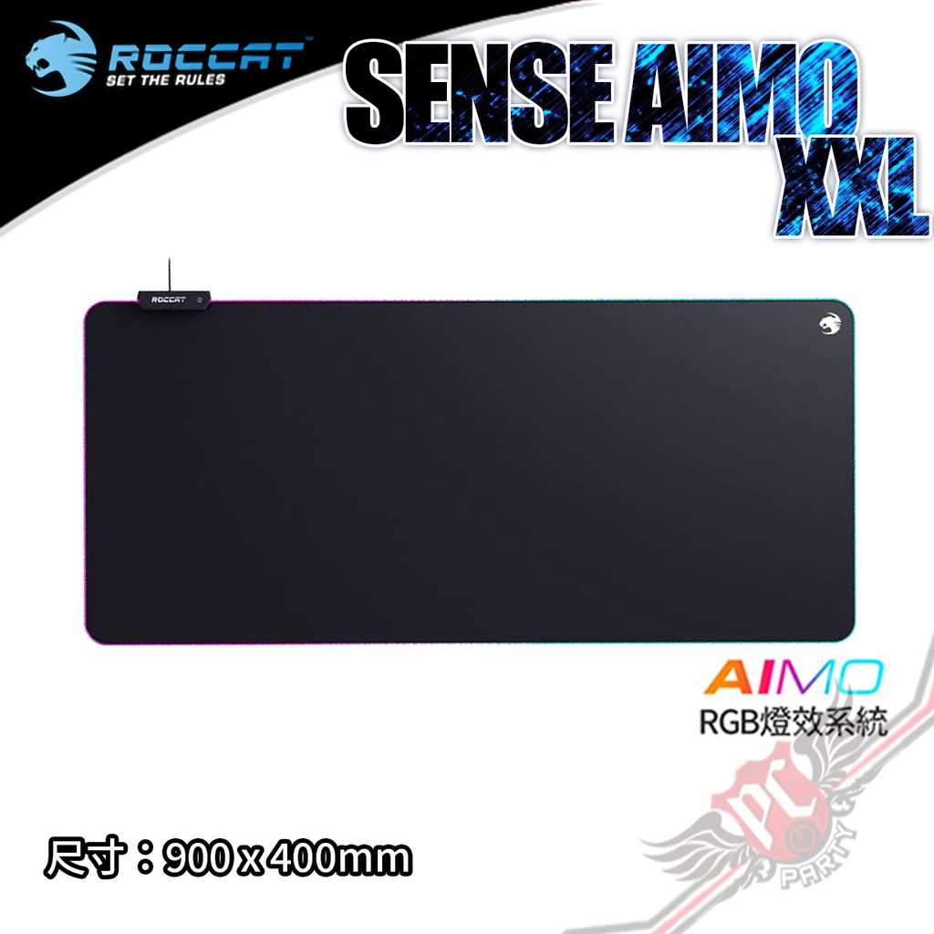 德國冰豹 ROCCAT Sense AIMO RGB XXL 布質電競滑鼠墊 PC PARTY