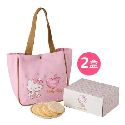 Hello Kitty‧雪米餅樂活禮盒(2盒)(提袋)