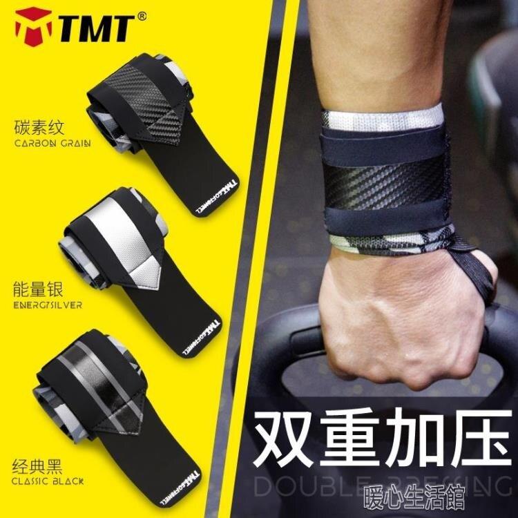 健身護腕男繃帶訓練手腕防扭傷運動護具套裝備健身手套助力帶yh