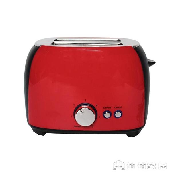 麵包機 烤麵包機兩片多士爐全自動家用吐司機電聖誕節禮品禮物 16 【母親節特惠】