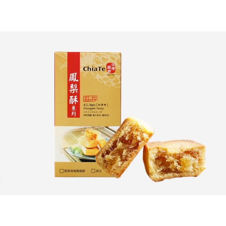 【佳德糕餅】原味鳳梨酥(6入/12入/20入)-