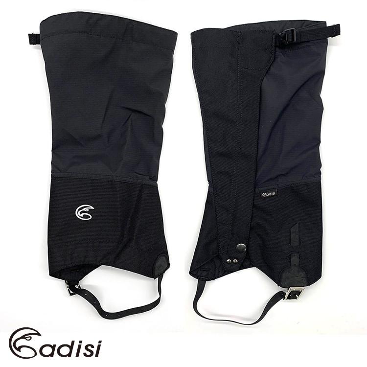 ADISI 3-Layer專業款防水透氣綁腿 AS19045 黑色