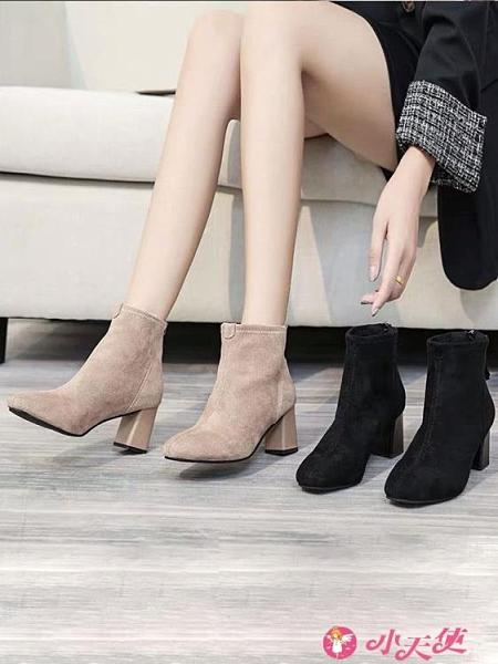 絨面高跟鞋 高跟鞋子小短靴女2021年新款粗跟百搭絨面加絨瘦瘦馬丁秋冬季棉鞋 小天使 618