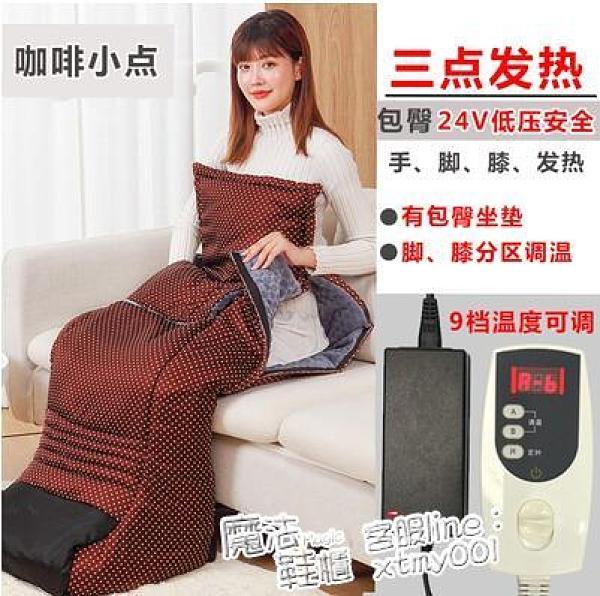 插電暖腳寶床上暖足用電熱暖腳套多功能暖腳取暖器宿舍暖腳神器冬 ATF